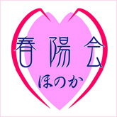 care_logo_honoka